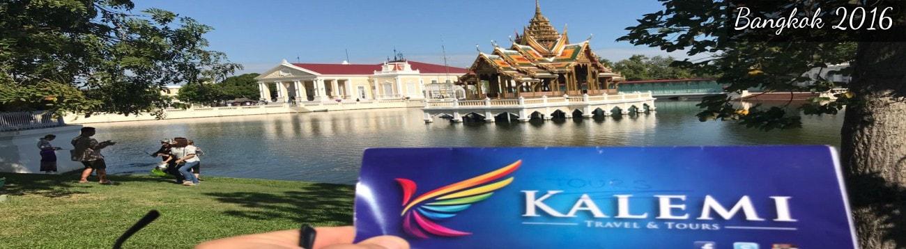 Udhetime turistike, oferta, bileta, bileta ne itali, oferta ne turqi, oferta itali, bileta avioni